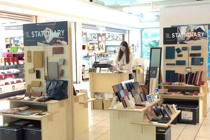 広島空港店舗
