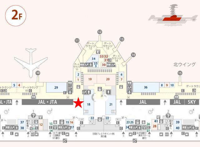 羽田空港第一ターミナル地図ビジネスレザーファクトリー