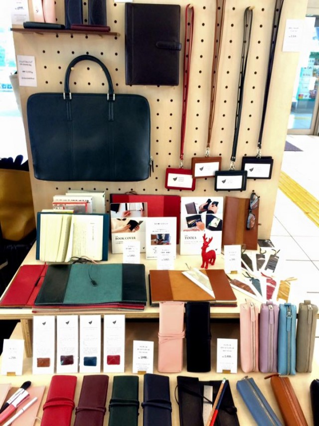Business Leather Factory広島空港