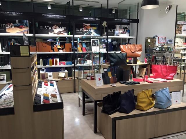 ビジネスレザーファクトリー新宿マルイ店