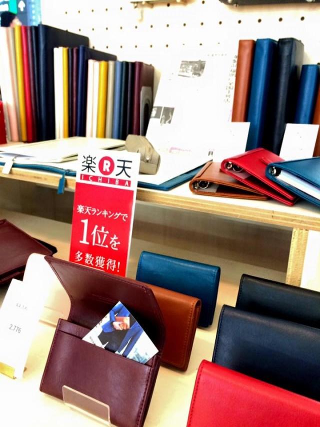 ビジネスレザーファクトリー広島空港