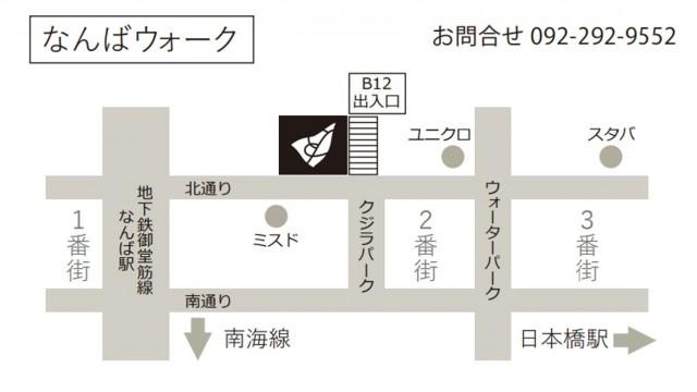 ビジネスレザーファクトリー大阪なんば店マップ