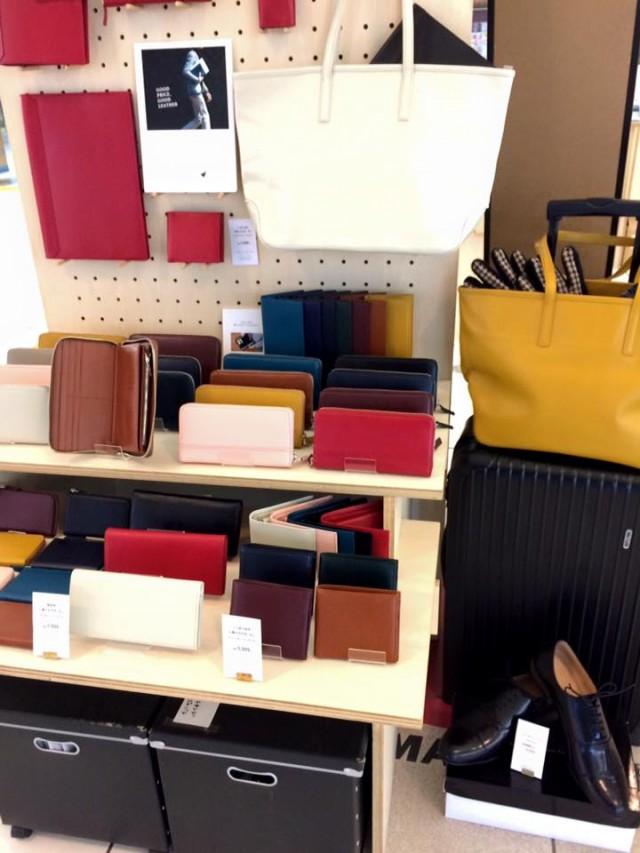 広島空港 Business Leather Factory