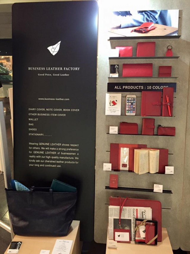 Business Leather Factory羽田期間限定ショップ