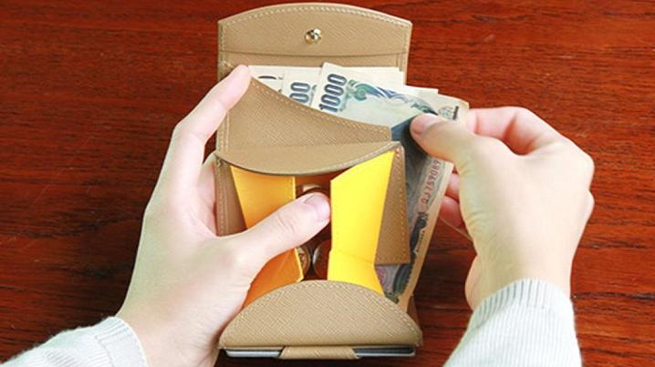 カルトラーレ(Cartolare)の財布
