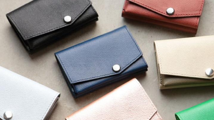 アブラサスの財布