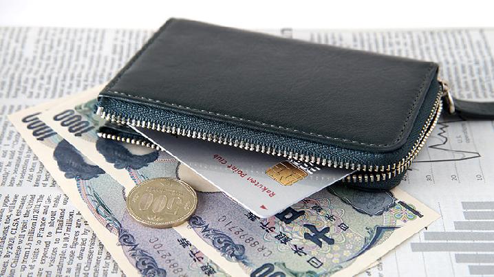 ビジネスレザーファクトリー財布