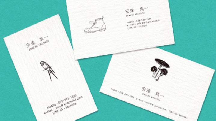 ザッカ名刺-活版印刷