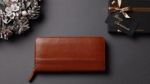 女性のクリスマスプレゼントにおすすめ!開けた瞬間に心ときめく革財布