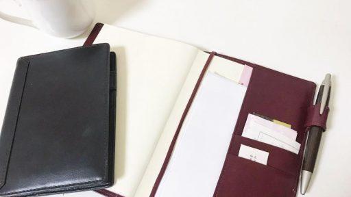 「ノートカバー(B6)/ダークレッド」|大阪梅田店  安西さん