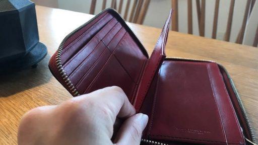 「長財布(ラウンドファスナー)/バイカラー」|栄店  柴田さん