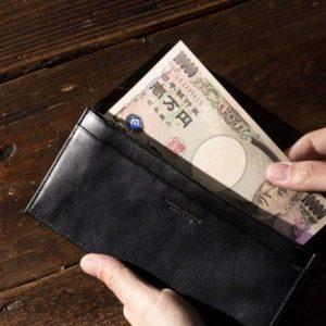 20代男性に人気!価格別長財布おすすめブランド5選