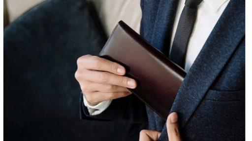 【薄い革財布】スーツスタイルにおすすめの極薄長財布3選