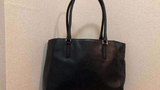 「ビジネストートバッグ(トラピゾイド)/ブラックネイビー」八重洲店 野口さん