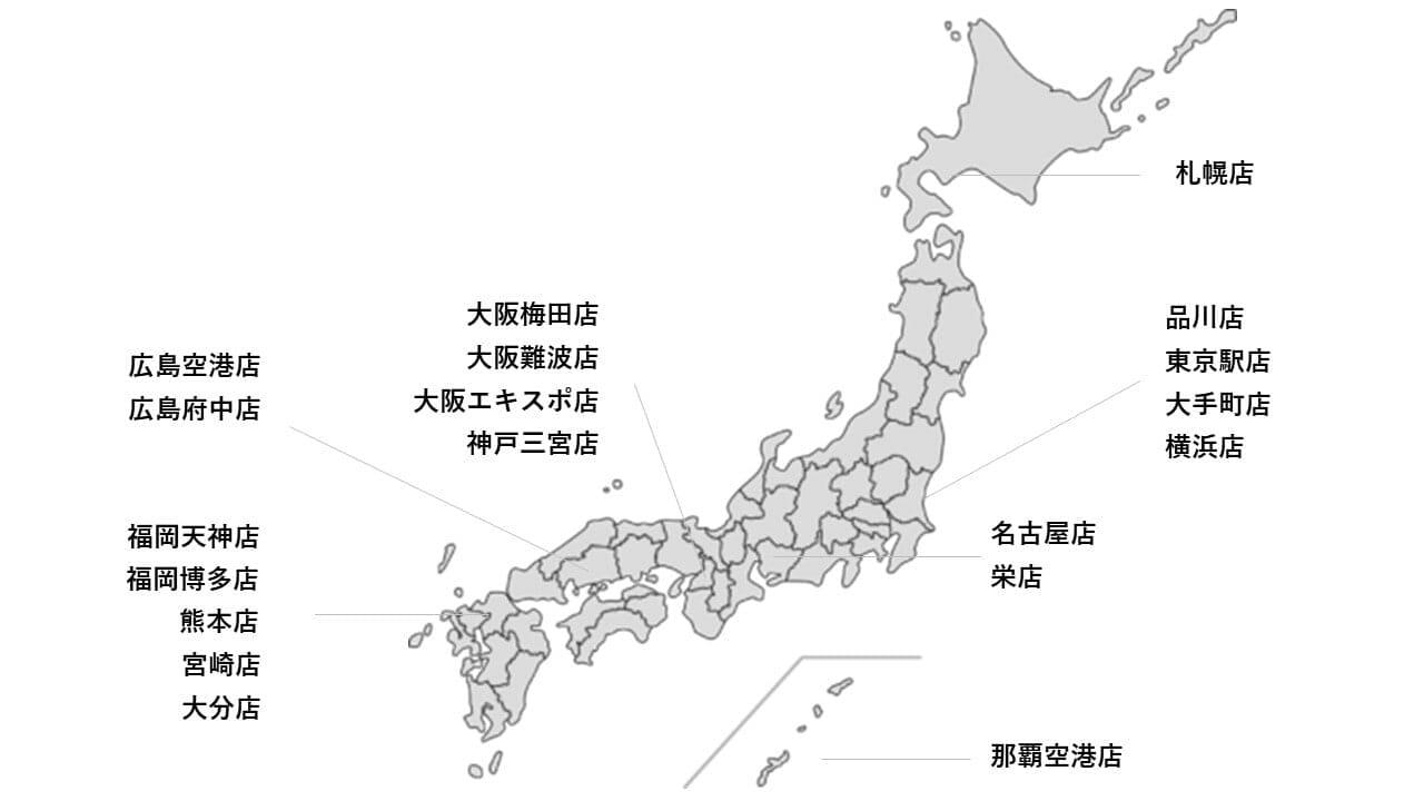 日本地図原本 -min