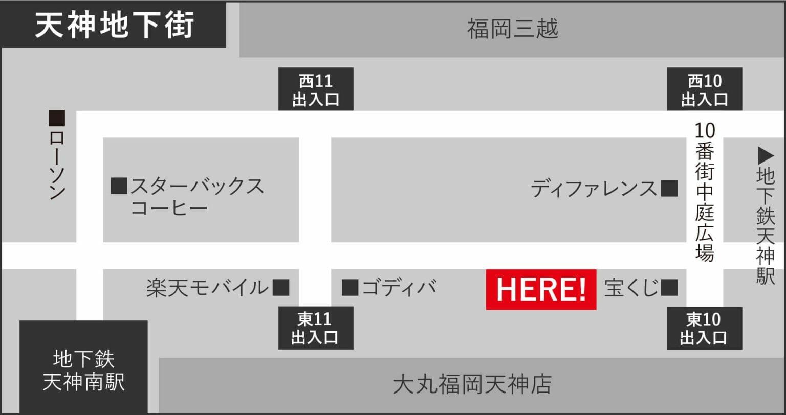天神店MAP