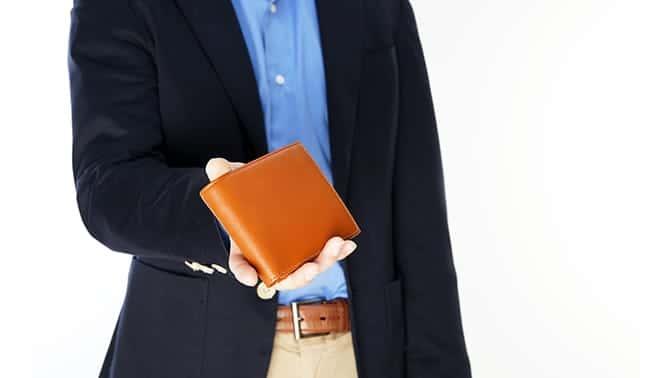 ビジネスレザーファクトリー 名入れ二つ折り財布