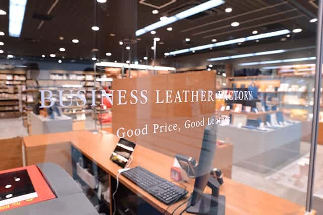 businessleatherfactory川崎店