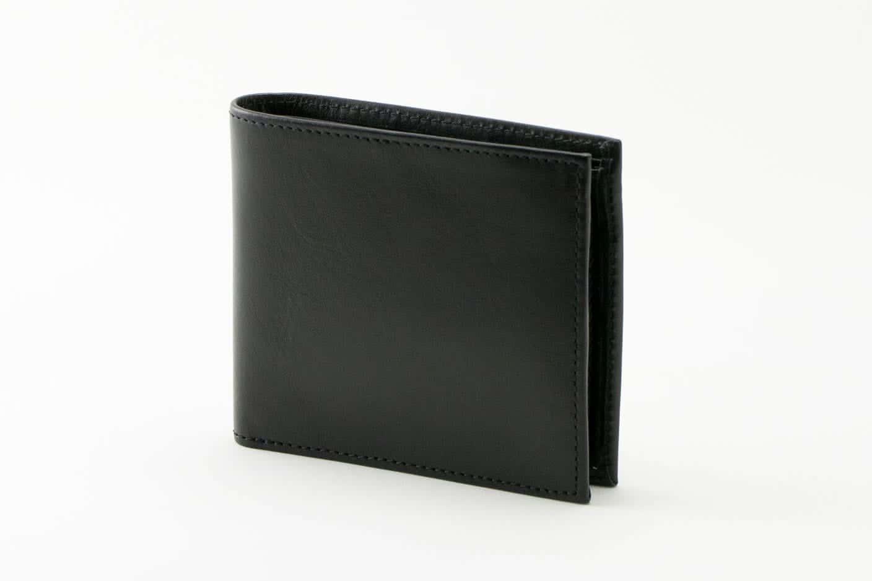 1万円以下のおススメの財布