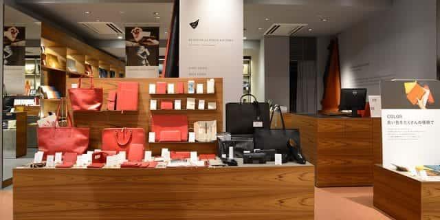 businessleatherfactory熊本店