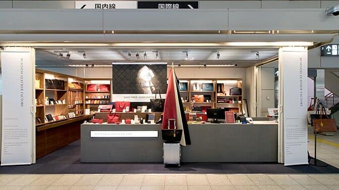 広島空港店