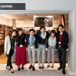 ビジネスレザーファクトリー横浜店