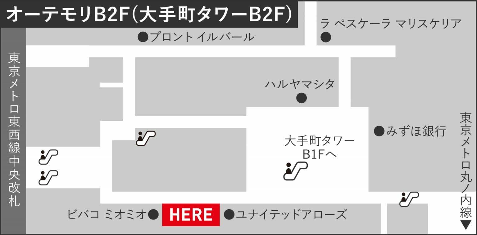 大手町店MAP