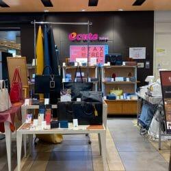 ビジネスレザーファクトリーエキュート東京店