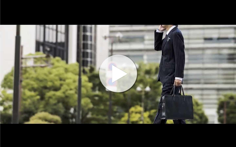 ビジネスレザーファクトリー動画チャンネル