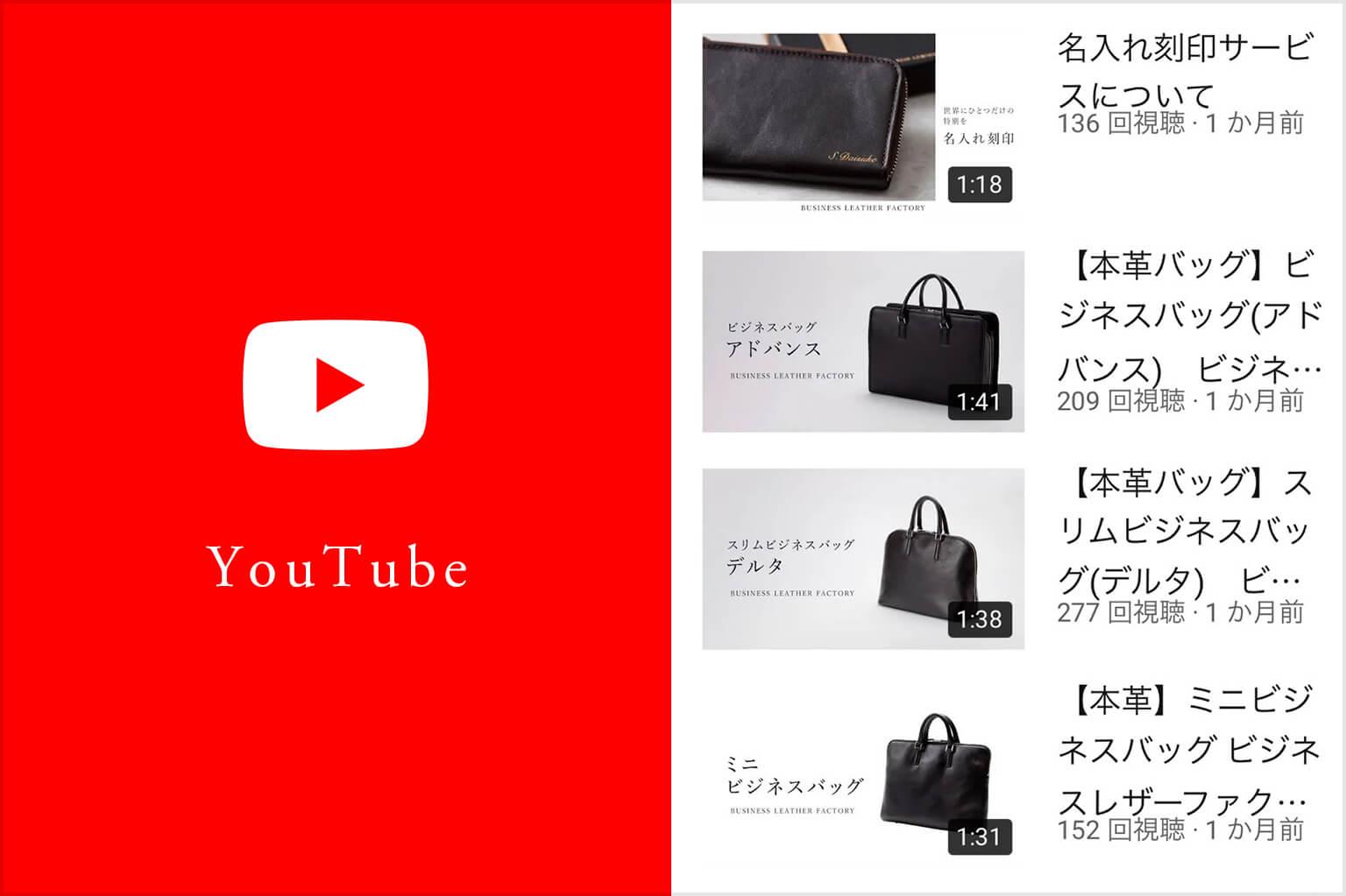 SNS YouTube