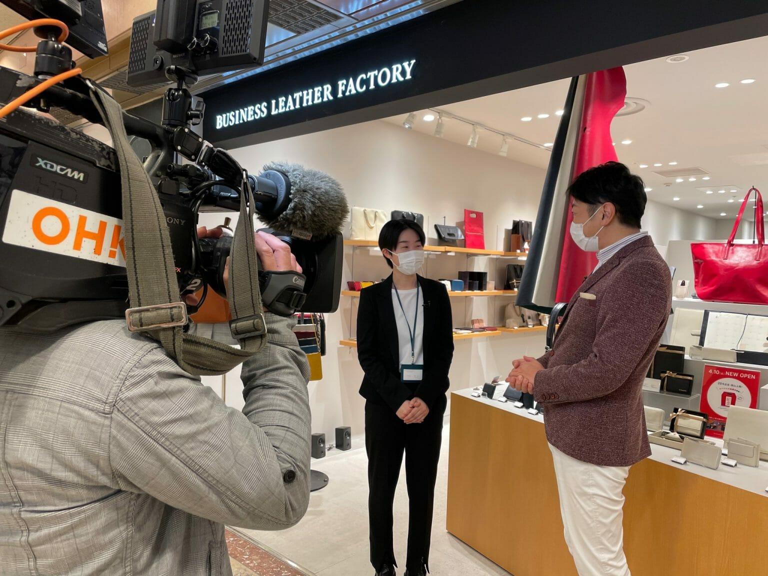 スタッフ 岡山テレビ取材