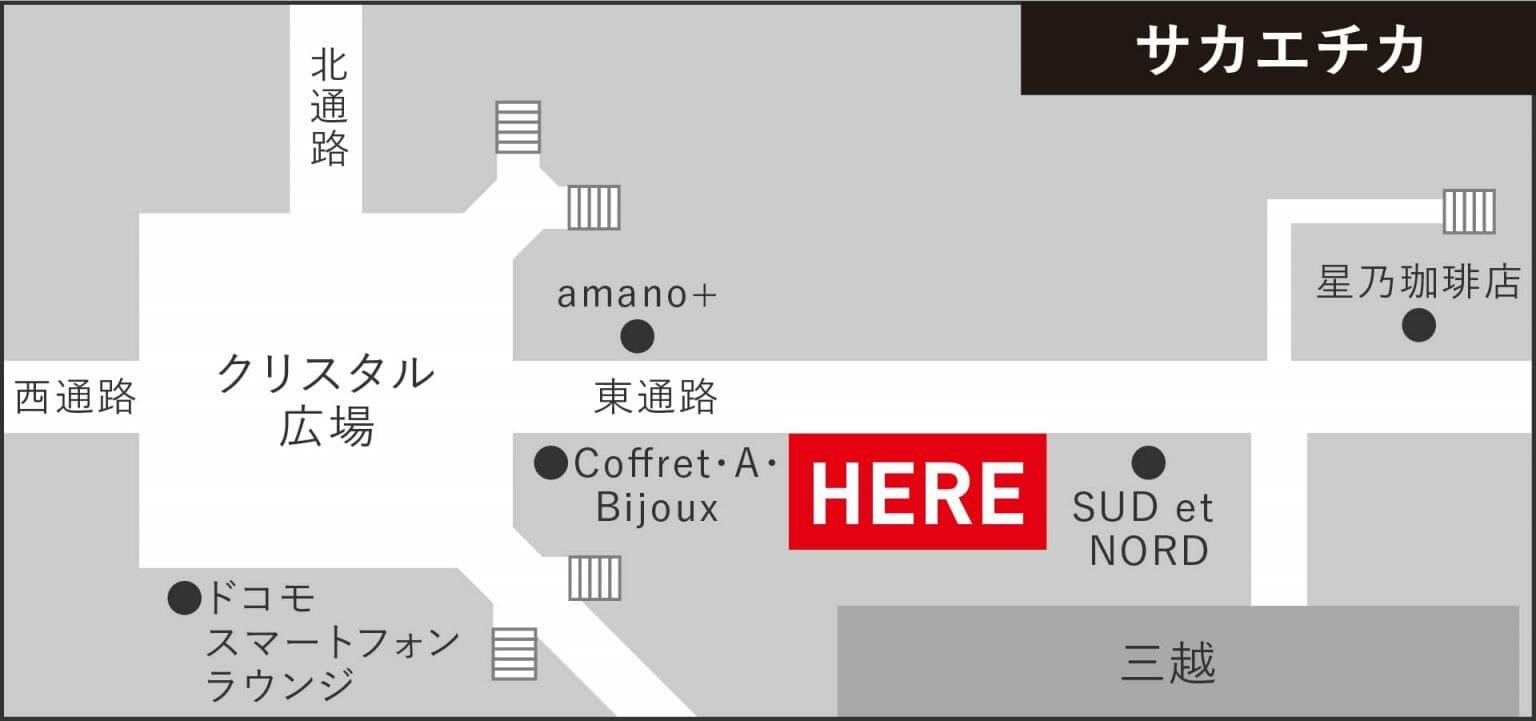 map 栄