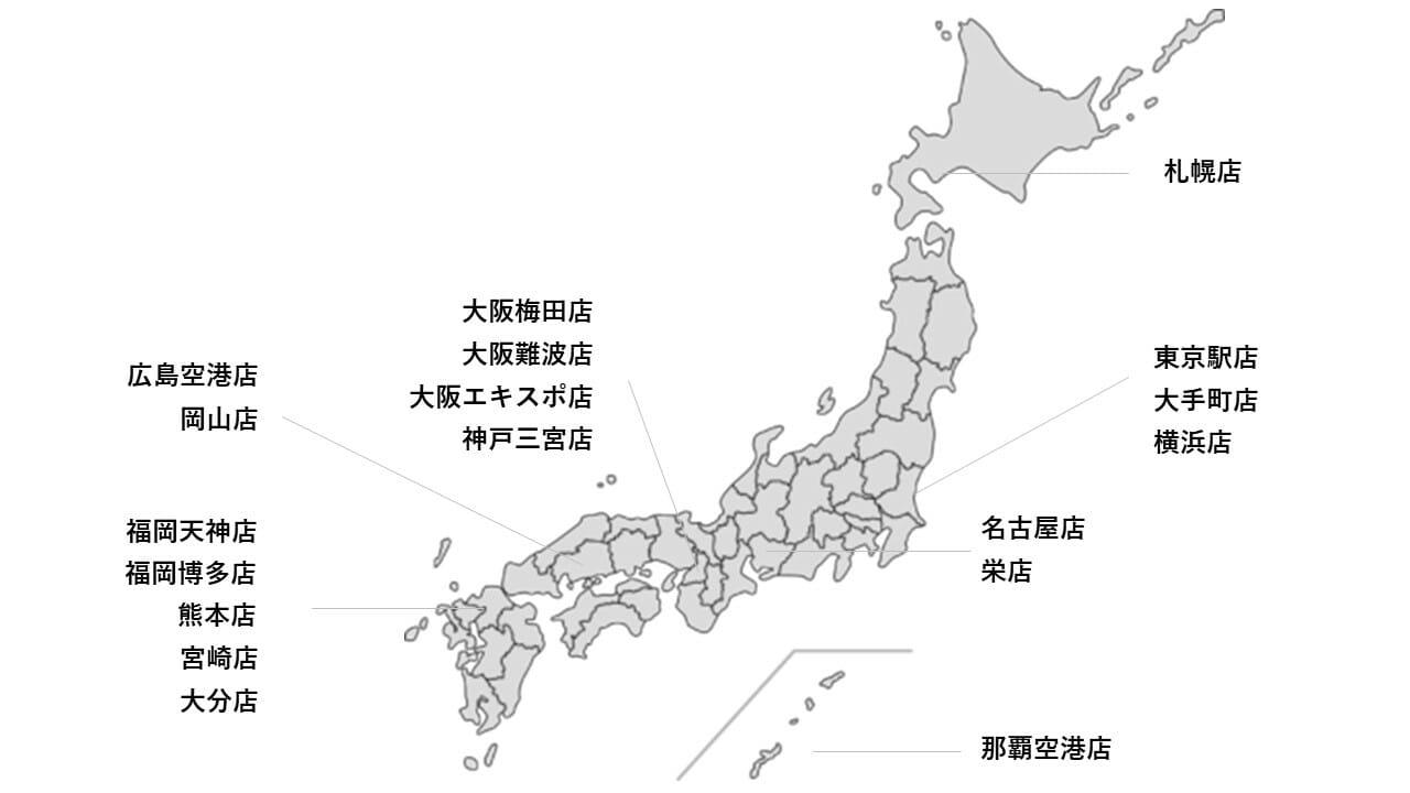 店舗一覧 日本地図